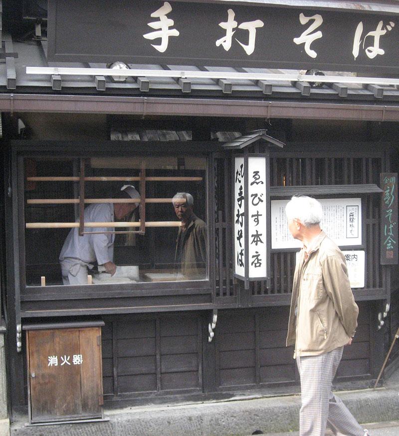OGGN_28_Takayama_sobaya.jpg