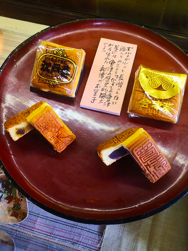 OGSA_34_Aizu_sweets.jpg
