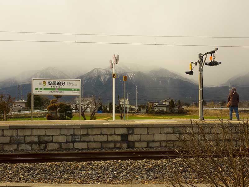 SMSR_014_Azumi_Oiwake_Station.jpg