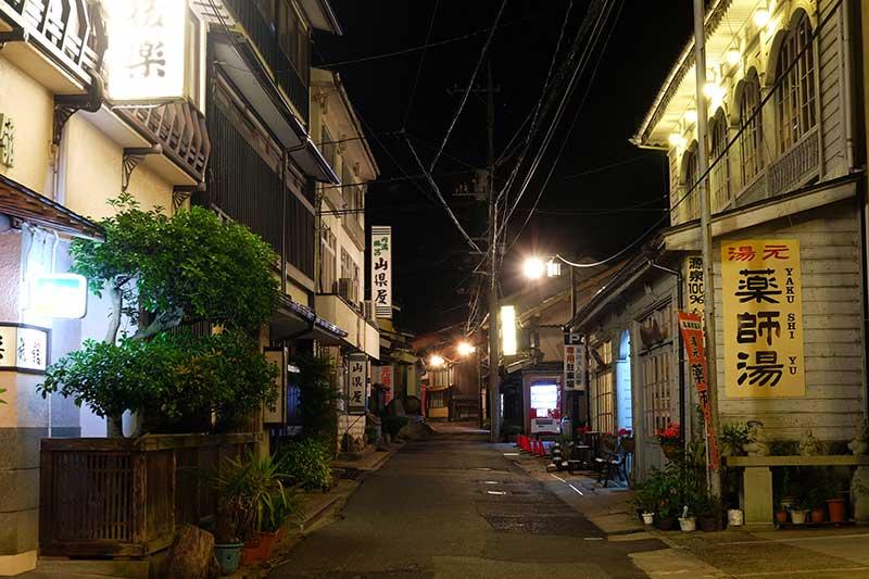 SQ_33_Yunotsu_night.jpg
