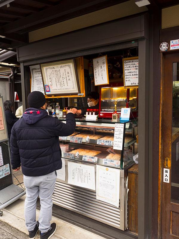 OGGN_15_Takayama_street_stall.jpg