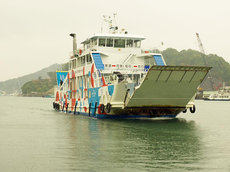 ISO_25__Artbase_Ferry.jpg