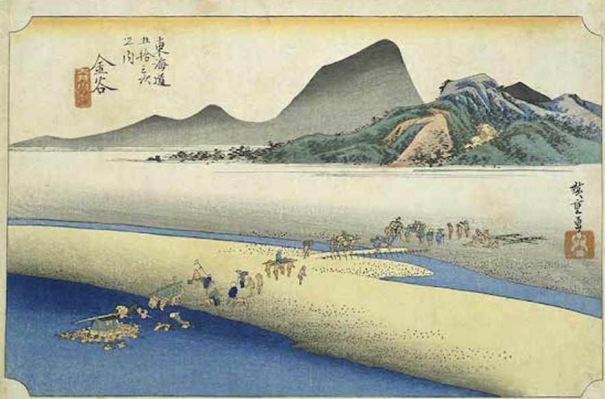 Hiroshiges_Kanaya.jpg