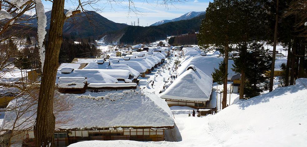 OGSA_001_Banner_Ouchijuku.jpg