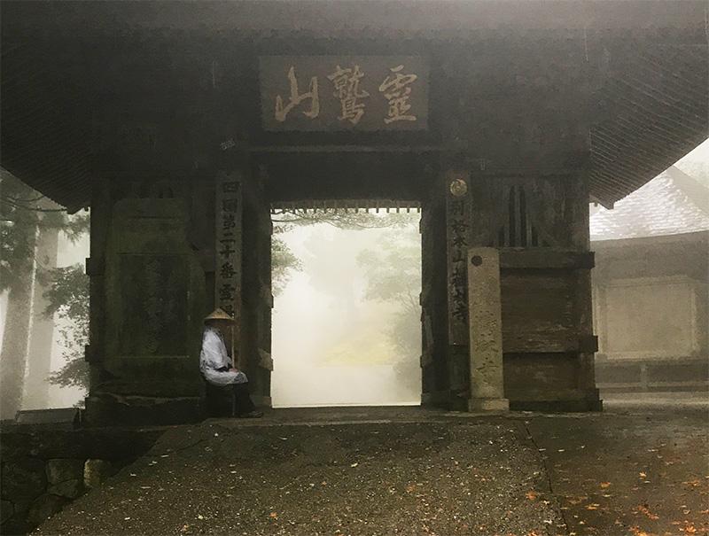 SGSTP_22_temple_rain.jpg