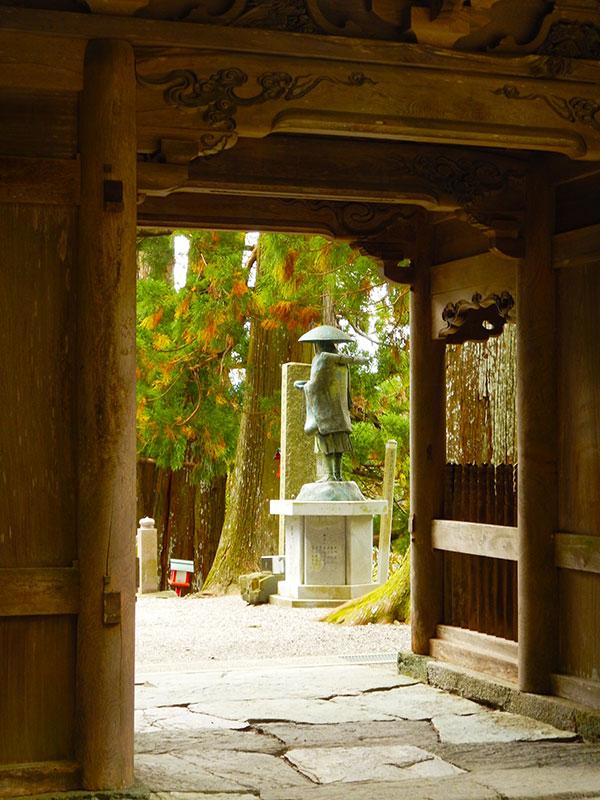 SGSTP_14_Shosanji_temple_01.jpg