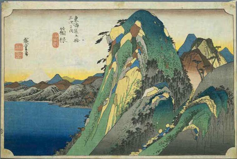 Hiroshige_-_Hakone.png
