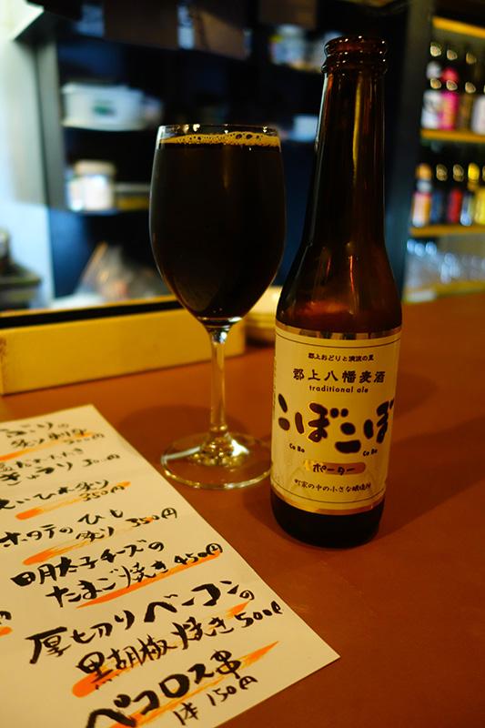 OGGN_18_Gujo_beer.jpg