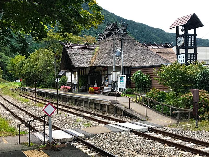 TAE_06_Yunokami_Onsen_Station.jpg