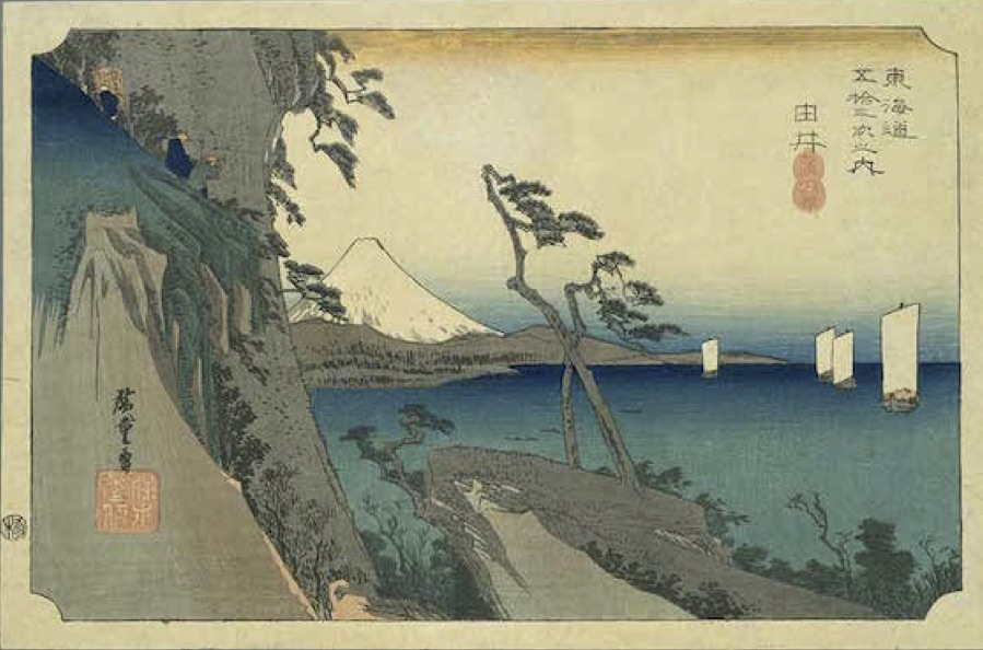 Hiroshiges_Yui.jpg