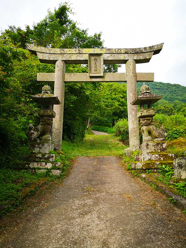 SGKT_15_Shrine_gate_Kunisaki.jpg