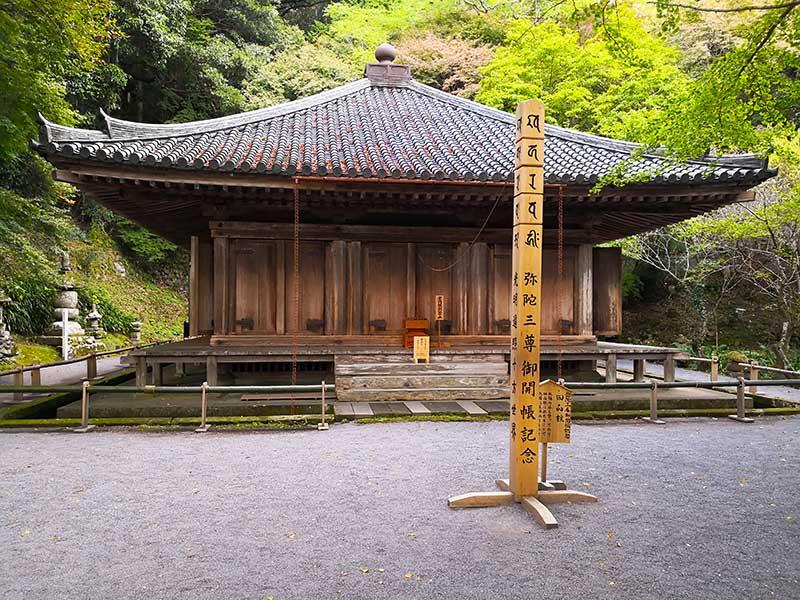 SGKT_19_Fukiji_temple.jpg