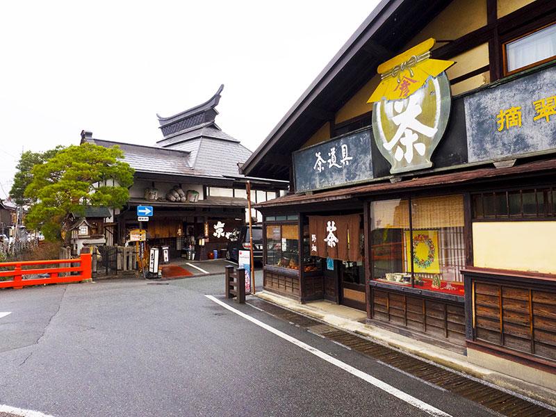 OGGN_02_Takayama_Kyoya.jpg