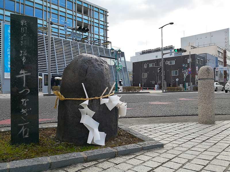 SMSR_013_Salt_Road_ushitsunagi.jpg