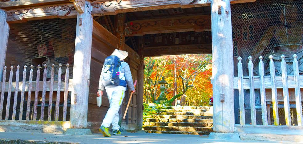 Shikoku_Temple_Pilgrimage_Header_01.jpg