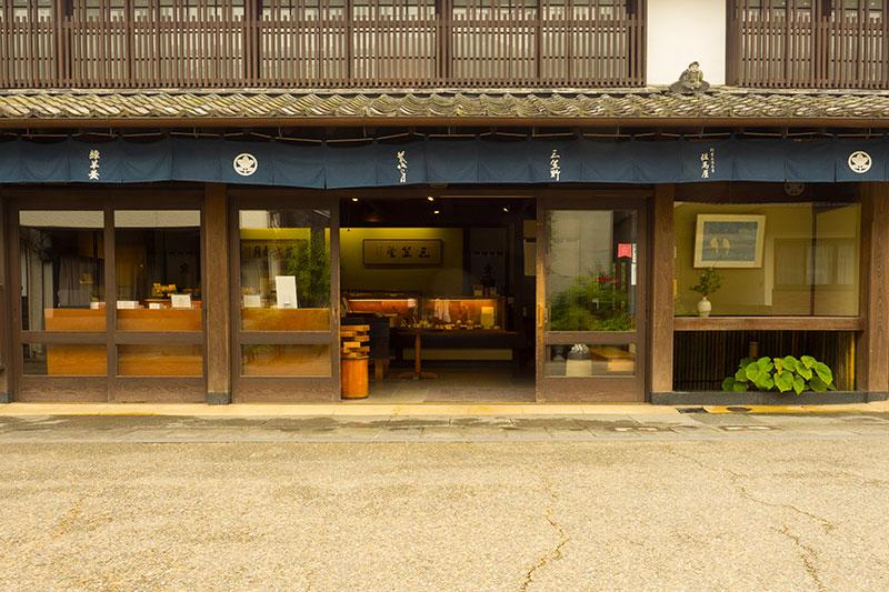 OGOK_25_Taketa_Tajimaya_shop.jpg