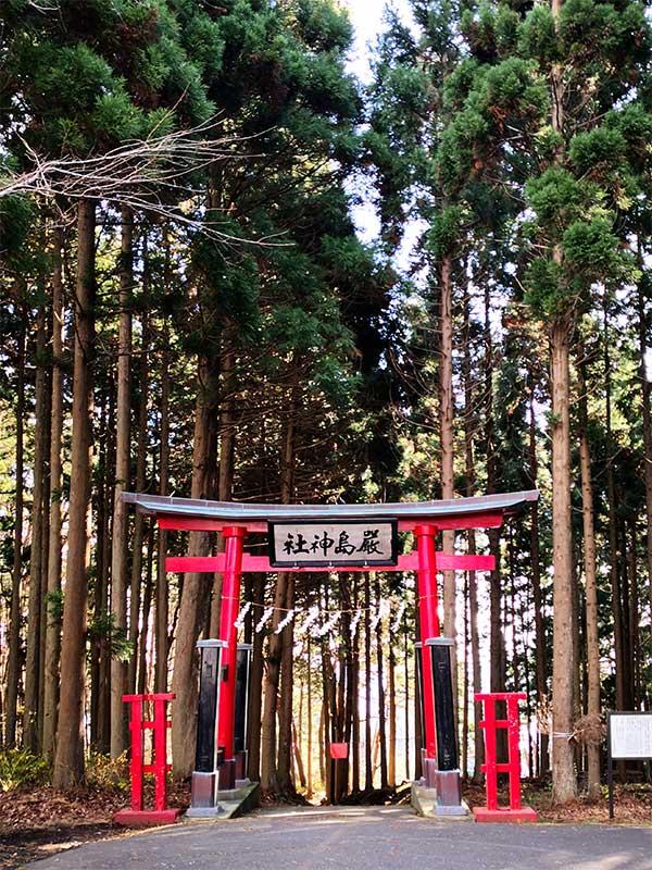 MCT_17_Mugyo_shrine_gates.jpg