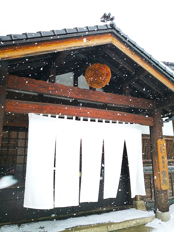 OGSA_24_Aizu_sake_brewer.jpg
