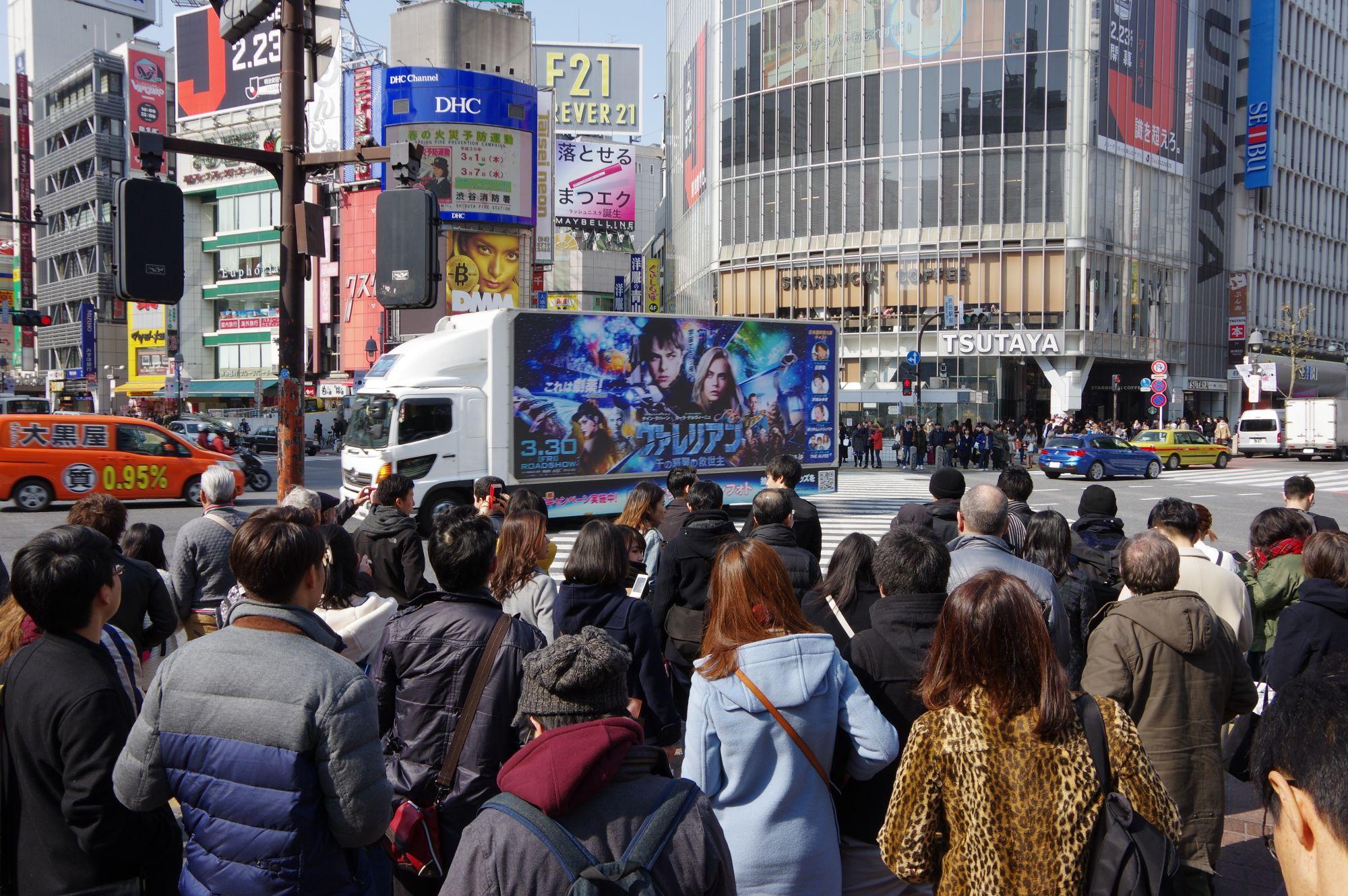 ETJJ_shibuya.jpg