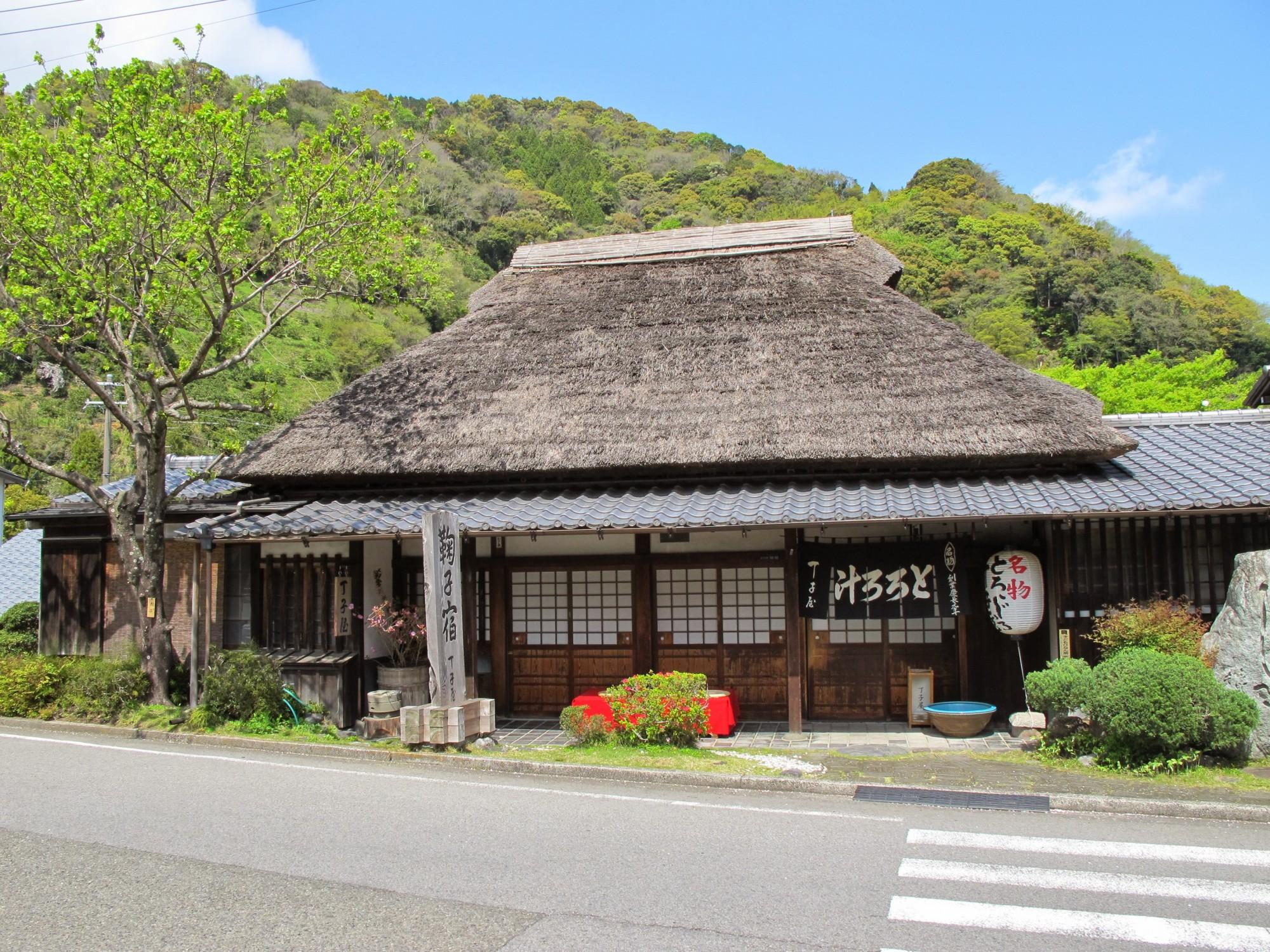 Tokaido_Trail_Chojiya_inn_01.JPG